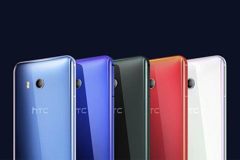 گوشی HTC U11 با سختافزار قدرتمند معرفی شد