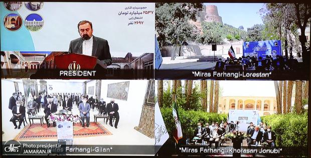 افتتاح 526 طرح وزارت میراث فرهنگی، گردشگری و صنایع دستی با دستور رییس جمهور