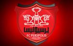 واکنش رسمی پرسپولیس به مثبت شدن تست کرونای دو عضو تدارکات باشگاه