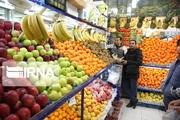 میوههای پاییزی در بازار مشهد؛ فراوان اما گران