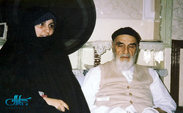اولین نامه امام به عروسشان بعد از ازدواج