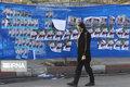 ۹ ستاد انتخاباتی در آبادان تذکر گرفتند