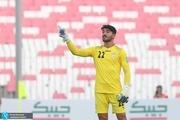 عابدزاده از تیم پرتغالی جدا میشود؟