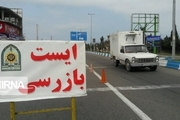 ورود هرگونه مسافر به شهرهای رودان ممنوع است
