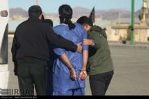 13 فروشنده مواد مخدر در کاشان دستگیر شدند