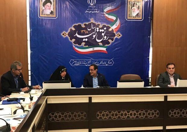 تاخیر ۲ماهه در رفع فرآیندهای طولانی صدور مجوزهای سرمایهگذاری در خوزستان