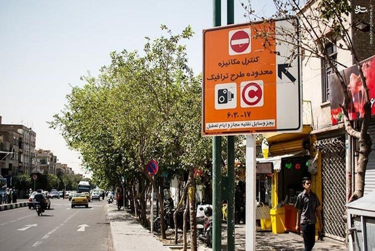 طرح ترافیک در تعطیلات شش روزه لغو شد/ ممنوعیت تردد شبانه همچنان اجرا می شود
