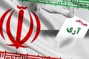 ١٢ فروردین روز تلفیق مردم سالاری و جمهوریت در کنار اسلامیت است