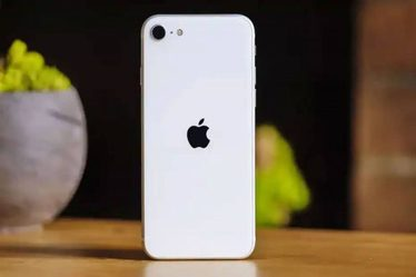 قیمت انواع گوشی اپل 3 مرداد 1400+جدول