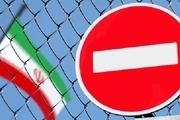 تحریمهای اخیر آمریکا علیه ایران نمایشی هستند