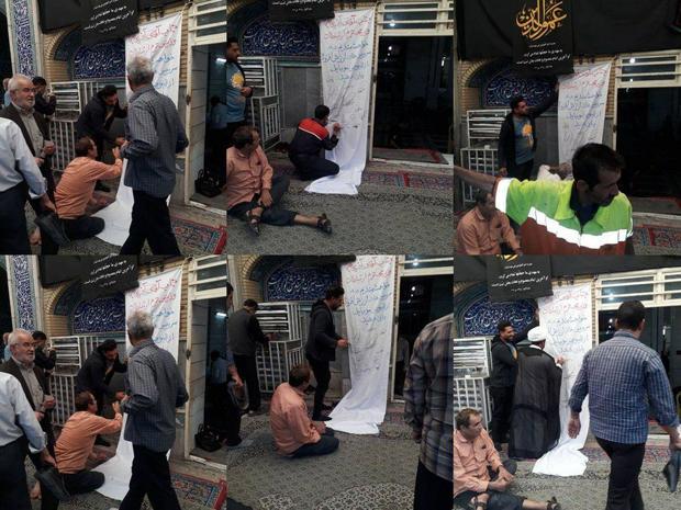 عکسی از حمایت سه هزار نمازگزار اصفهانی از وزیر ارتباطات