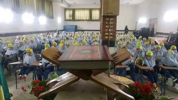 ۶۳ هزار دانشآموز در جشن آغاز آموزش قرآن شرکت کردند