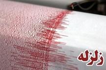 زلزله صبحگاهی مازندران را لرزاند