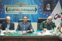 فرهنگ ایثار و شهادت با آرمان آزادیخواهی ملت ایران گره خورده است