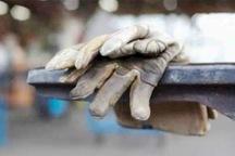 661 تن در بروجرد  مقرری  بیمه  بیکاری  دریافت  می کنند