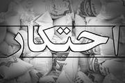 ۵۷ پرونده تخلف اقلام بهداشتی در استان زنجان تشکیل شده است