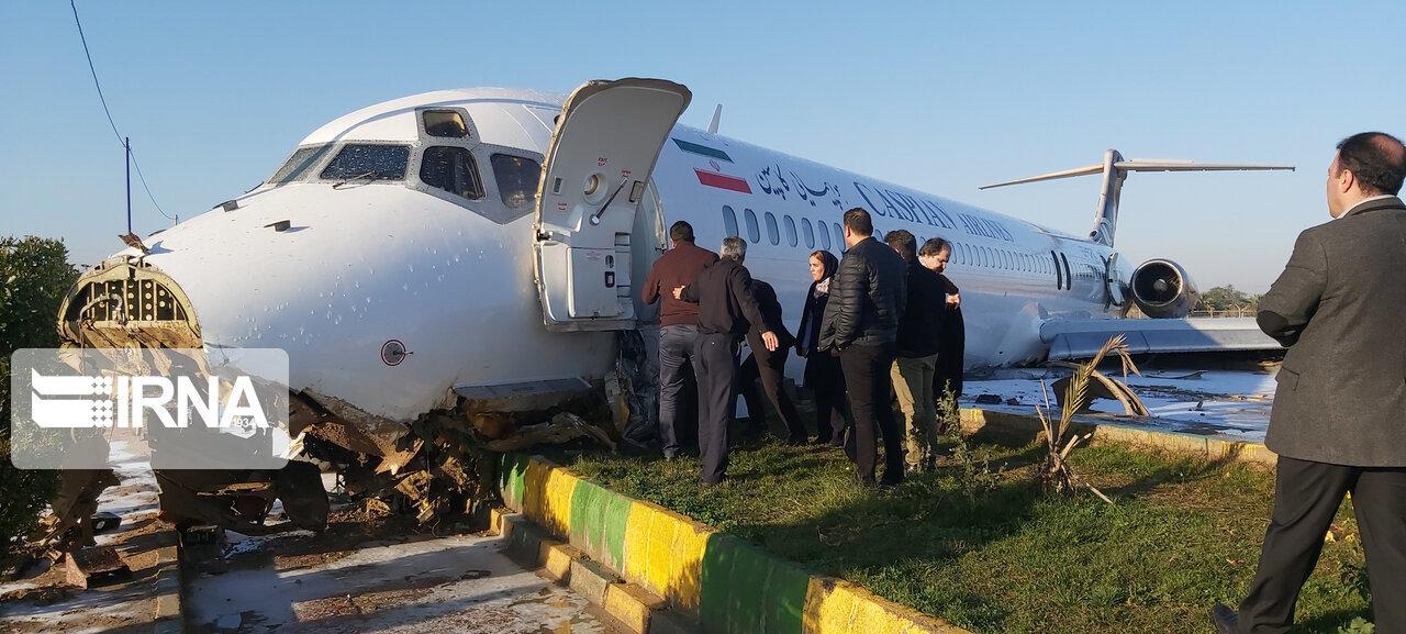 حادثه خروج هواپیما از باند فرودگاه ماهشهر از نظر فنی در حال بررسی است