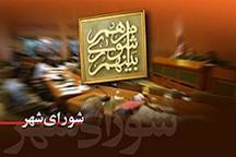 پایان مهلت انتخابات شورای شهرستانی  تعیین تکلیف سریعتر شوراها