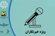 کارت بلیتهای خبرنگاری در ۱۱ ایستگاه مترو تهران شارژ میشود