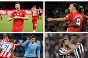 5 انتقال رایگان فوق العاده 10 سال اخیر فوتبال اروپا
