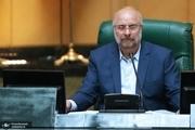 قالیباف لایحه بودجه 1400 اصلاح شده را به کمیسیون تلفیق فرستاد
