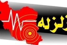 زلزله کهگیلویه و بویراحمد را لرزاند / 50 مصدوم تاکنون شناسایی شدند