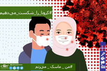 جدیدترین اخبار رسمی از کرونا در ایران/ مجموع جان باختگان به 13032 تن رسید