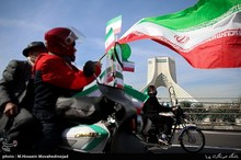 راهپیمایی 22 بهمن در تهران -2