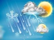 کدام استان ها با بارش باران همراه است؟