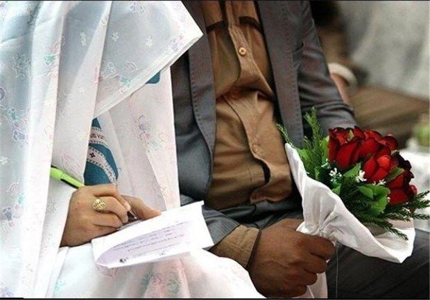 خانواده ها ازدواج آسان و کم هزینه را ترویج دهند