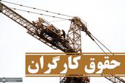 اقدام جدید برای حقوق و مسکن کارگران/ توضیحات وزیر کار