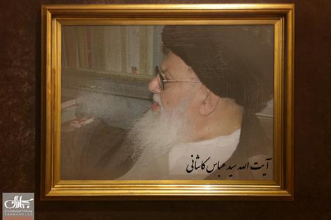 آیت الله عباس حسینی کاشانی که بود؟/چرا به او ایوب العلما می گفتند؟/ نسبت وی با شهید بهشتی و آیت الله کاشانی چه بود؟