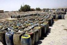 90 هزار لیتر نفت کوره قاچاق در زابل کشف شد
