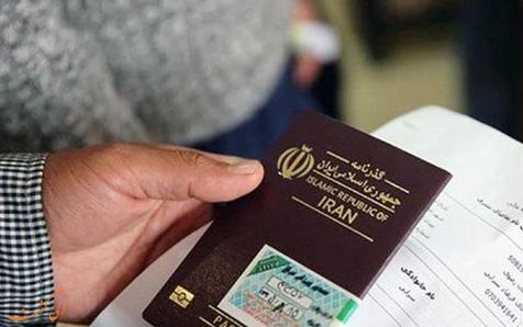 عوارض خروج از کشور در سال ۹۹ اعلام شد