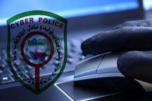 دستگیریعامل انتشارعکسهای خصوصی دختر جوان  انتقامجویی انگیزه متهم