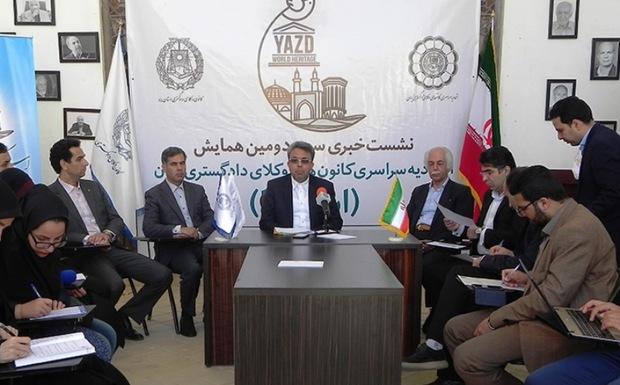 رئیس کانون وکلای یزد، لغو پذیرش طرح کارآموز وکالت را خواستار شد