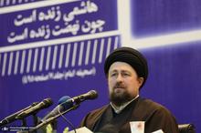 فیلم کامل سخنرانی سید حسن خمینی در چهارمین سالگرد ارتحال آیت الله هاشمی رفسنجانی