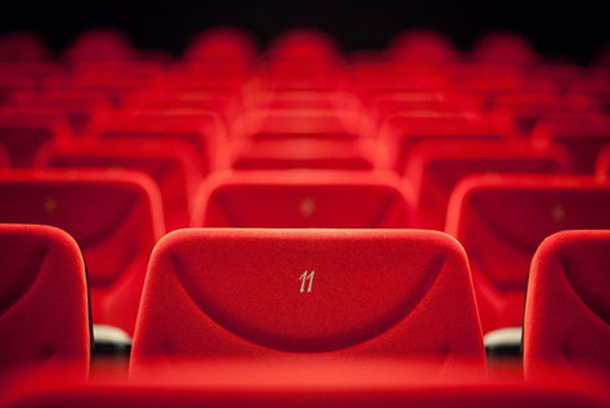 برنامه تعطیلی سینماها به مناسبت ایام سوگواری پایان ماه صفر