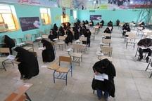 آزمون سراسری حفظ و مفاهیم قرآن کریم در دشتی بوشهر برگزار شد