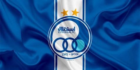 درخواست وزیر ورزش از باشگاه استقلال در جلسه شب گذشته