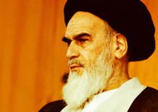 تأسیس الحکومة الاسلامیة وإقامة نظام عادل فی المجتمعات الانسانیة