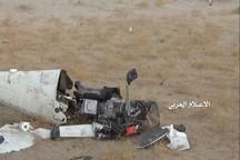 انصار الله یمن باز هم یک پهپاد تجسسی عربستان را سرنگون کرد