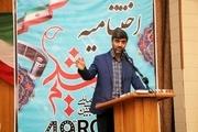 ۹۱ کشور خارجی در جشنواره بینالمللی فیلم رشد شرکت کردند