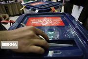 ۴۸ شعبه اخذ رای در فیروزکوه در نظر گرفته شده است