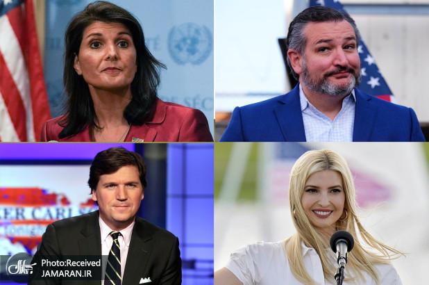 1200 روز تا انتخابات 2024 آمریکا و کاندیداهای احتمالی