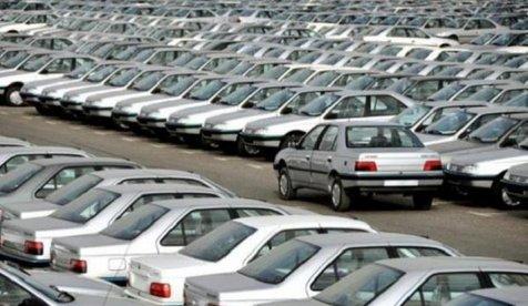 یک هشدار جدی! خودرو نخرید