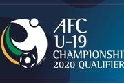 اسامی ۱۴ تیم صعود کننده به فوتبال جوانان قهرمانی آسیا