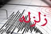 زلزله ۴.۴ ریشتری حوالی قصر شیرین را لرزاند