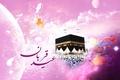 نماز عید قربان در رشت اقامه می شود