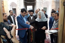 نمایشگاه عکس همکاری سازمان ملل و ایران در یزد گشایش یافت